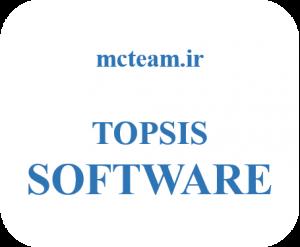 نرم افزار تاپسیس (Topsis)