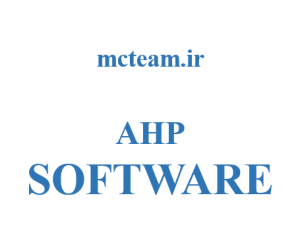 نرم افزار فرآیند تحلیل سلسله مراتبی (AHP Solver)