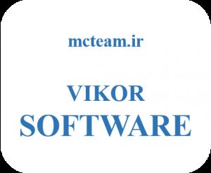 نرم افزار ویکور (Vikor)