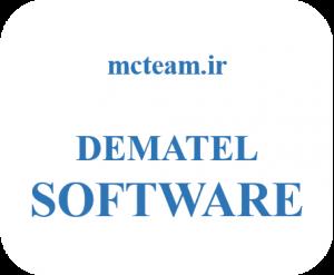 """<span itemprop=""""name"""">نرم افزار دیمتل (DEMATEL Solver)</span>"""
