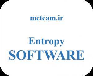 نرم افزار آنتروپی (Entropy)