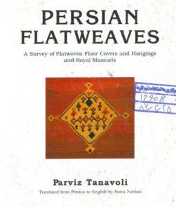 ترجمه کتاب Persian Flateware