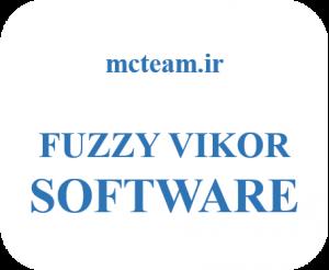 نرم افزار ویکور فازی (Fuzzy Vikor Solver)