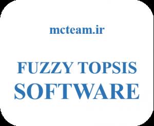 نرم افزار تاپسیس فازی (Fuzzy Topsis Solver)