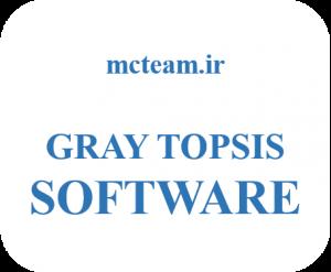 نرم افزار تاپسیس خاکستری (Gray Topsis)